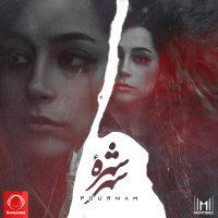 Pournam - 'Shohreye Shahr'