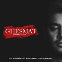 Pourya Ahmadi - 'Ghesmat'