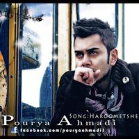 Pourya Ahmadi - 'Haroomet She'