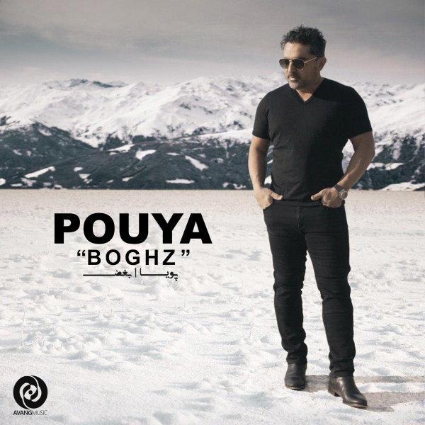 Pouya - 'Boghz'