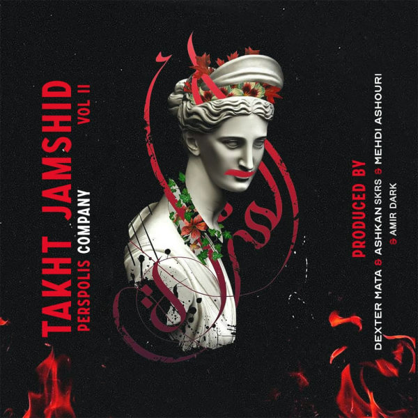 Various Artists - Takht Jamshid