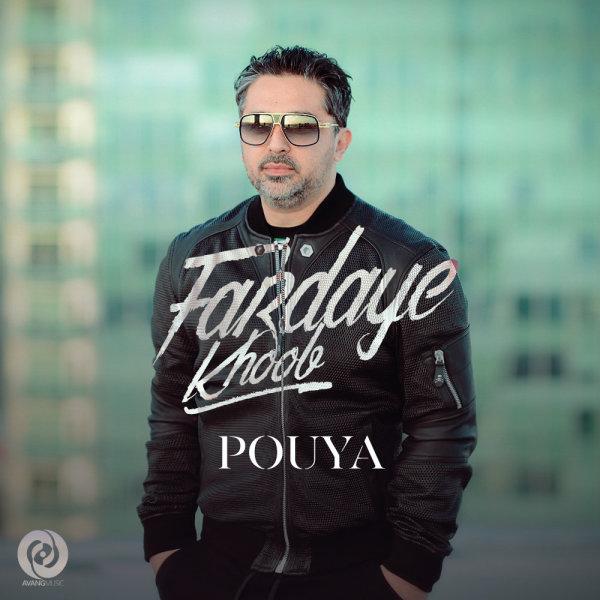 Pouya - 'Fardaye Khoob'