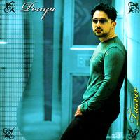 Pouya - 'Jaaddeh'