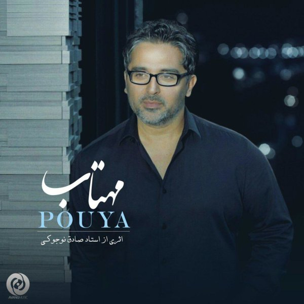 Pouya - 'Mahtab'