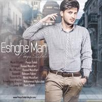 Pouya Saleki - 'Eshghe Man'
