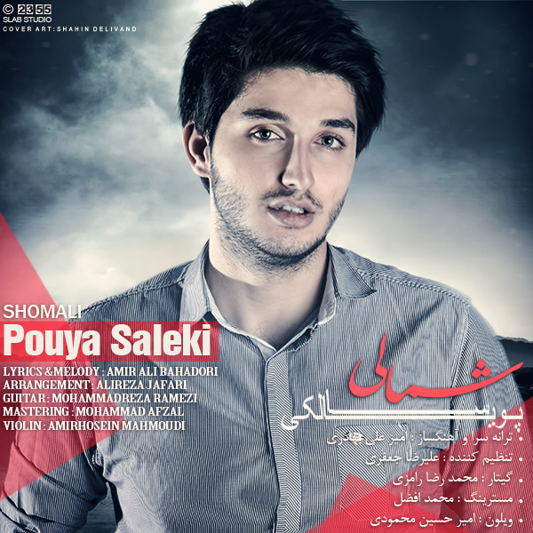 Pouya Saleki - 'Shomali'