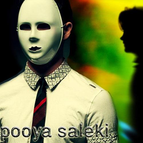 Pouya Saleki - Ye Sayeh Be Ja