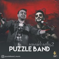 Puzzle - 'Memorable Medley 2'