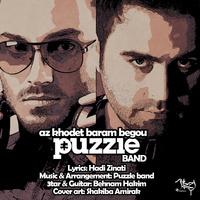 Puzzle - 'Az Khodet Baram Begoo'