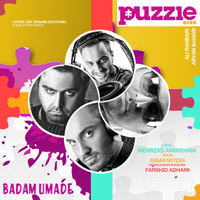 Puzzle - 'Badam Oomade'