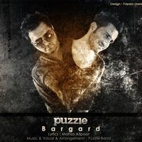 Puzzle - 'Bargard'