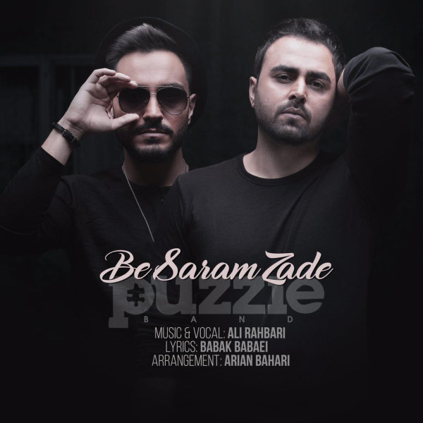 Puzzle - 'Be Saram Zade'
