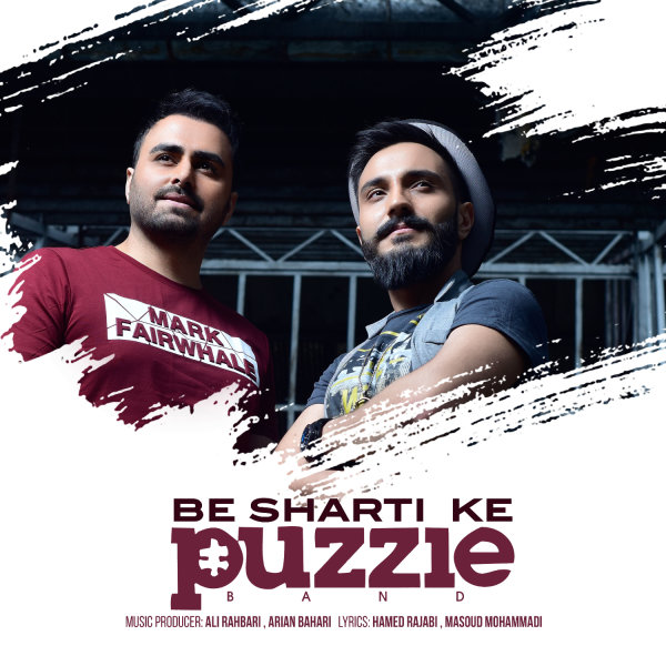 Puzzle - Be Sharti Ke