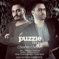 Puzzle - 'Cheshm Cheshm'