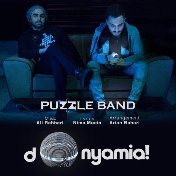 Puzzle - 'Donyamia'