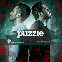 Puzzle - 'Ghol Bede'