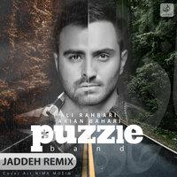 Puzzle - 'Jaddeh (Remix)'