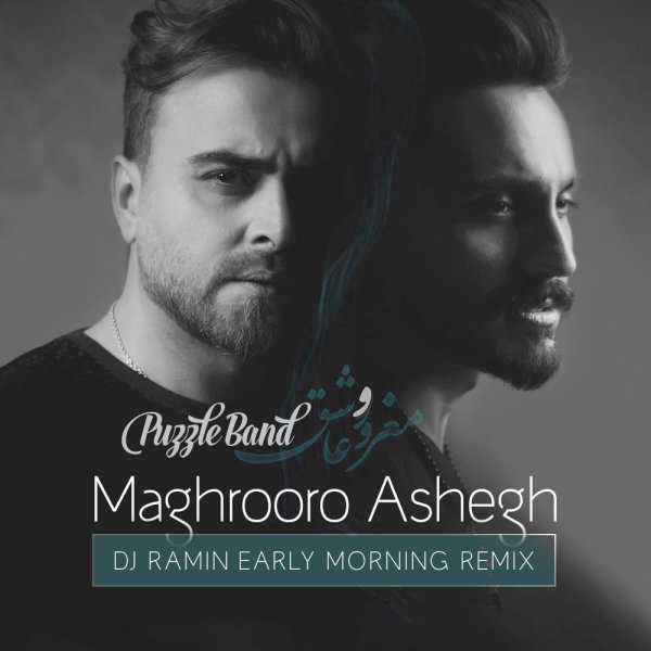 Puzzle - 'Maghrooro Ashegh (DeeJay Ramin Remix)'