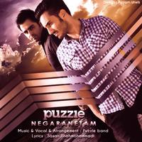 Puzzle - 'Negaranetam (Puzzle Radio Edit)'