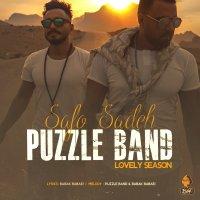 Puzzle - 'Safo Sadeh'