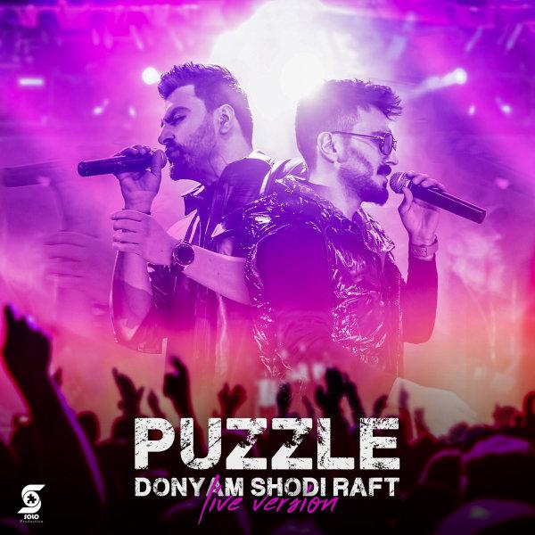Puzzle - Donyam Shodi Raft (Live)