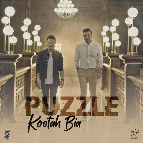 Puzzle - 'Kootah Bia'
