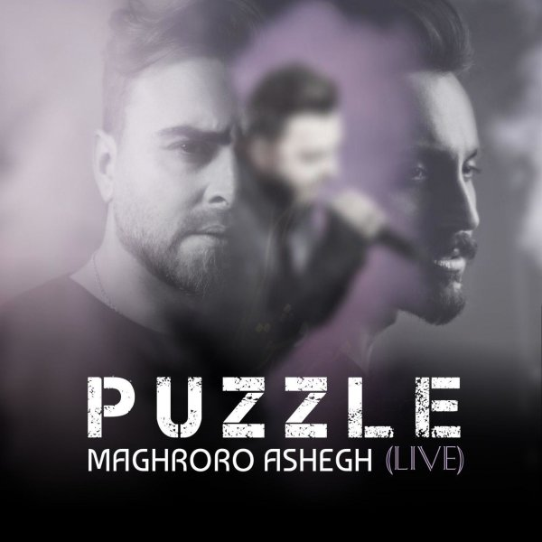 Puzzle - 'Maghrooro Ashegh (Live)'