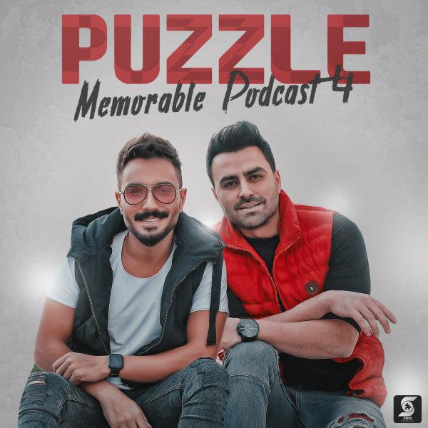 Puzzle - Memorable Medley 4