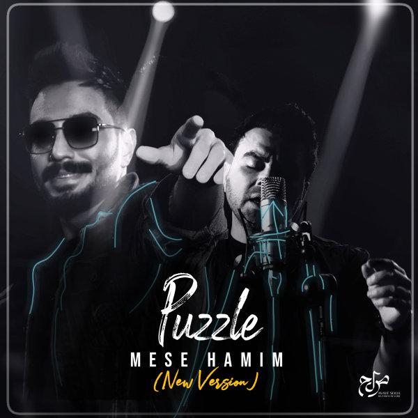 Puzzle - 'Mese Hamim (Remix)'