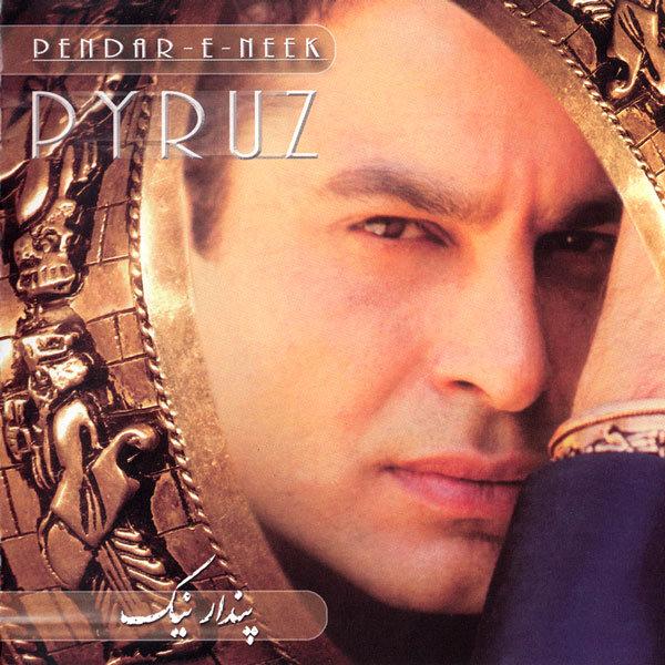 Pyruz - 'Kiss & Make Up'