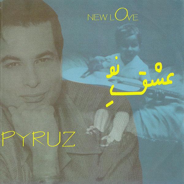 Pyruz - 'Nazanin'