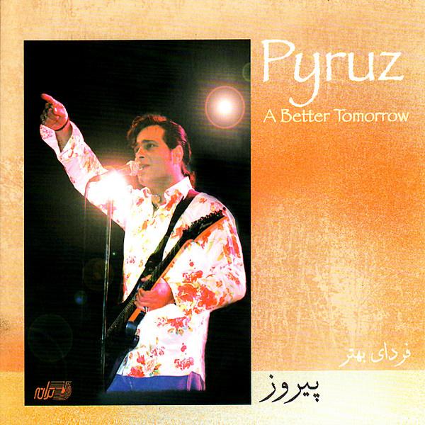 Pyruz - 'Setaareh Baaroon'