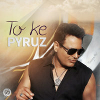 Pyruz - 'To Ke'