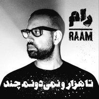 King Raam - 'Be Shab Residan'