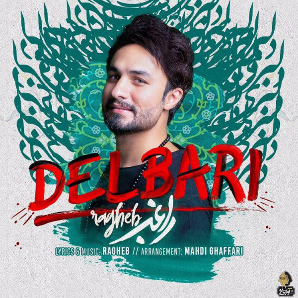 Ragheb - 'Delbari'
