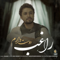 Ragheb - 'Dooset Daram'