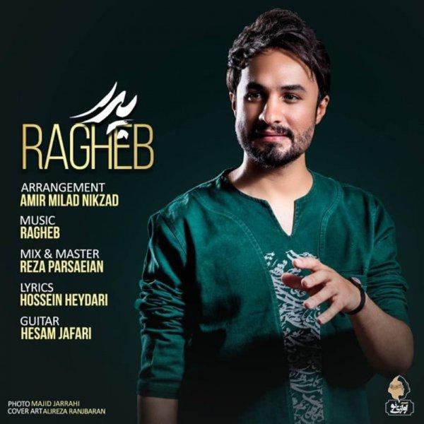 Ragheb - Pedar