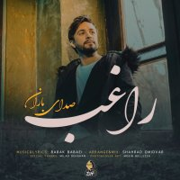 Ragheb - 'Sedaye Baran'