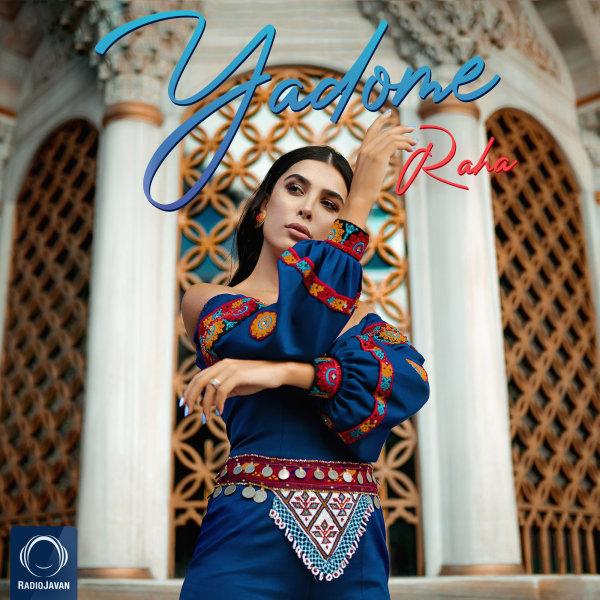 Raha - 'Yadome'
