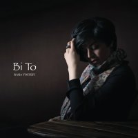 Raha Yousefi - 'Bi To'