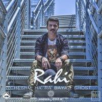Rahi - 'Cheshm Ha Ra Bayad Shost'