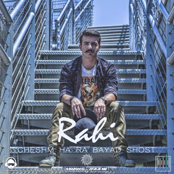 Rahi - Cheshm Ha Ra Bayad Shost