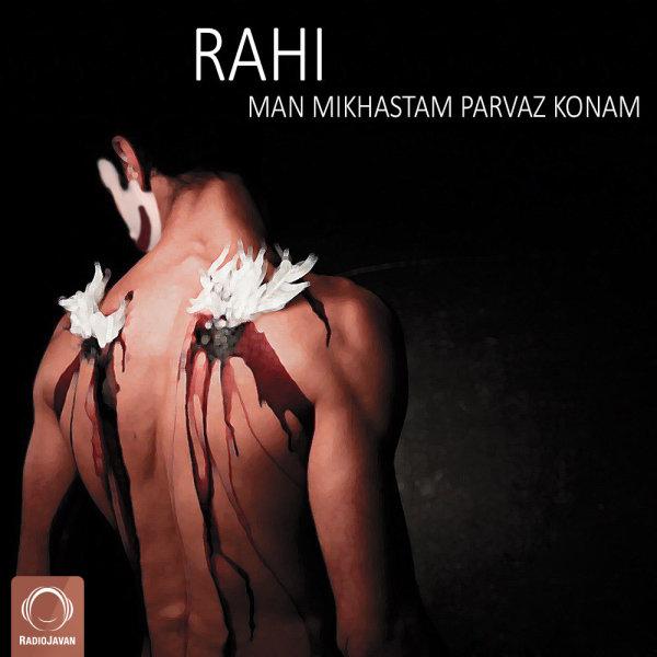 Rahi - Man Mikhastam Parvaz Konam