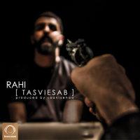 Rahi - 'Tasviesab'