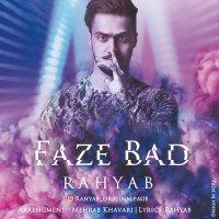Rahyab - 'Faze Bad'