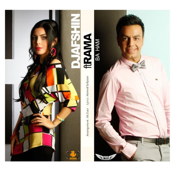 Rama - 'Ba Ham (Ft DJ Afshin)'