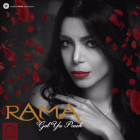 Rama - 'Gol Ya Pooch (New Version)'