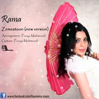 Rama - 'Zemestoon'