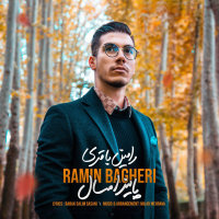 Ramin Bagheri - 'Paeize Emsal'