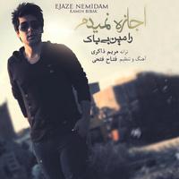 Ramin Bibak - 'Ejaze Nemidam'